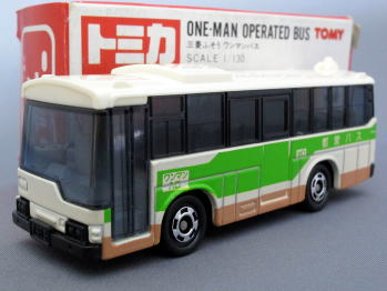 トミカ赤箱(日本製)79-3 三菱ふ...